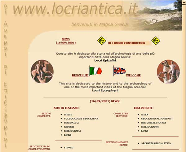 locriantica.it v2.5